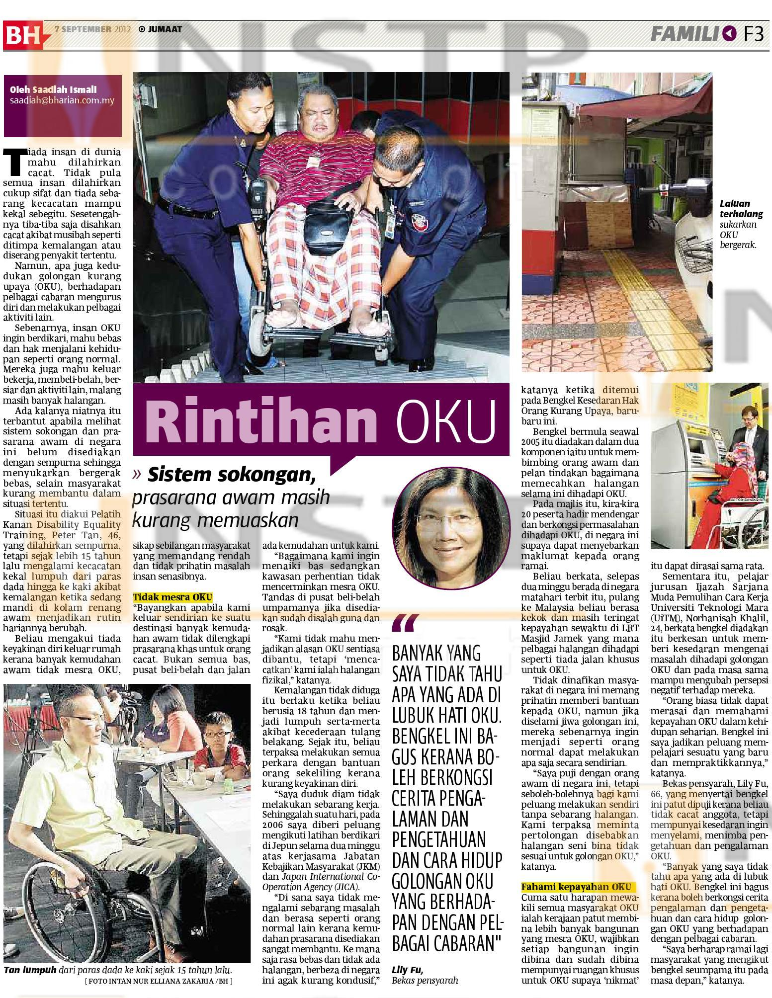 Article in Berita Harian on DET workshop held at Black Box, MAP@Publika