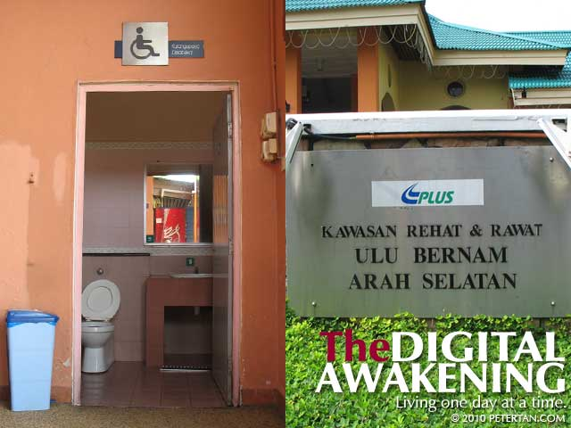 Inaccessible toilet for disabled people at Ulu Bernam RSA Southbound